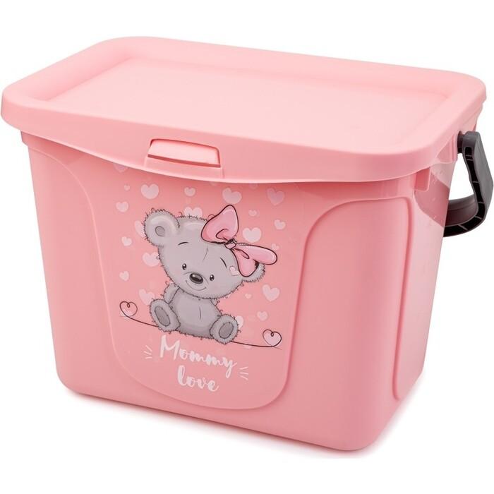 Контейнер Berossi Mommy love для игрушек 6л (нежно розовый) (АС 48763000)