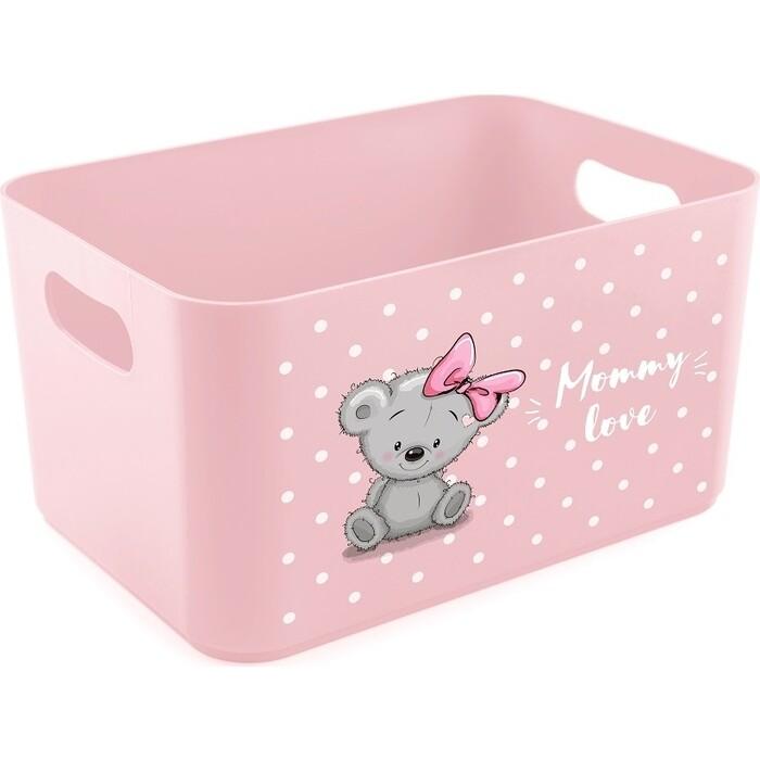Корзина Berossi Mommy love для игрушек (нежно розовый) (АС 48963000)