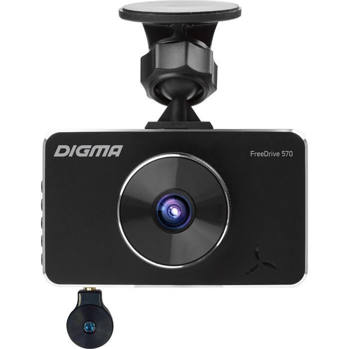Видеорегистратор Digma Digma FreeDrive 570 видеорегистратор digma freedrive action 4k wifi [fdac4w]