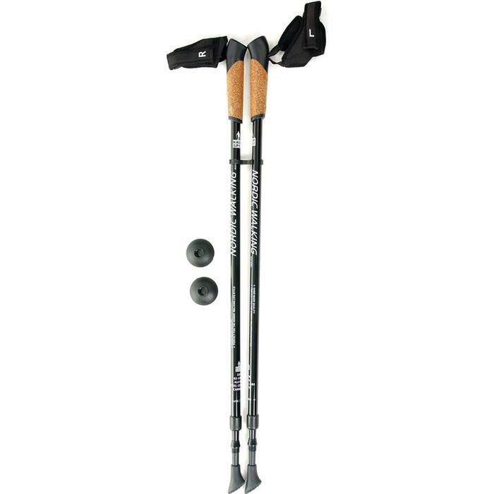 Телескопические палки Kaiser Sport для скандинавской ходьбы NORDIC WALKING BLACK, SL-2B-2-135