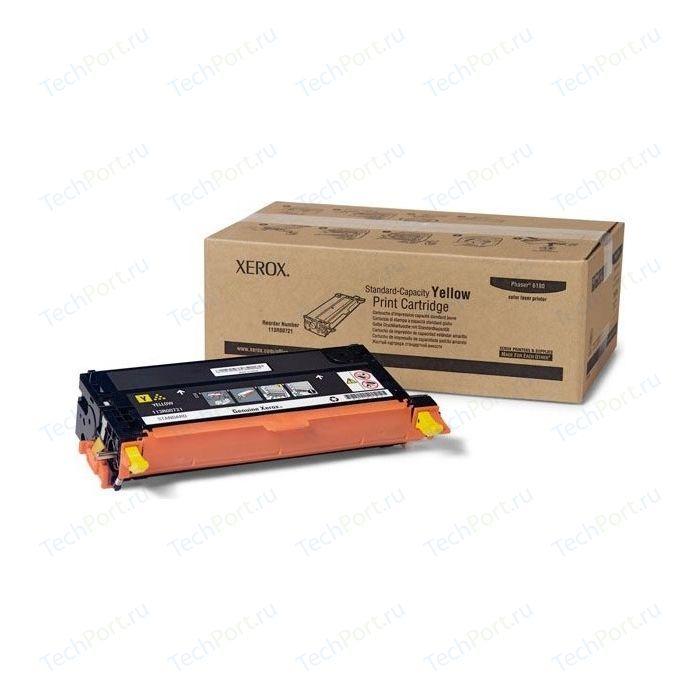 Картридж Xerox Black (113R00722)