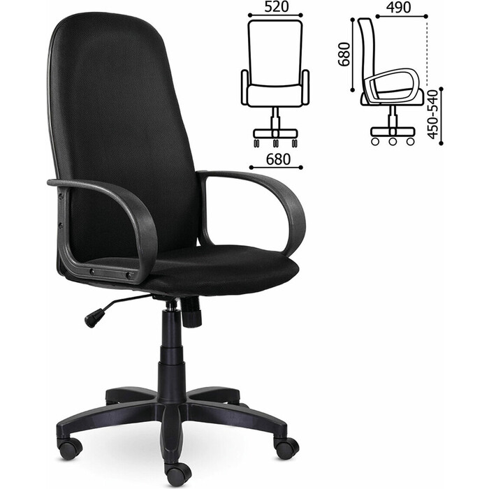 Кресло офисное Brabix Praktik EX-279 ткань E, черное 532021