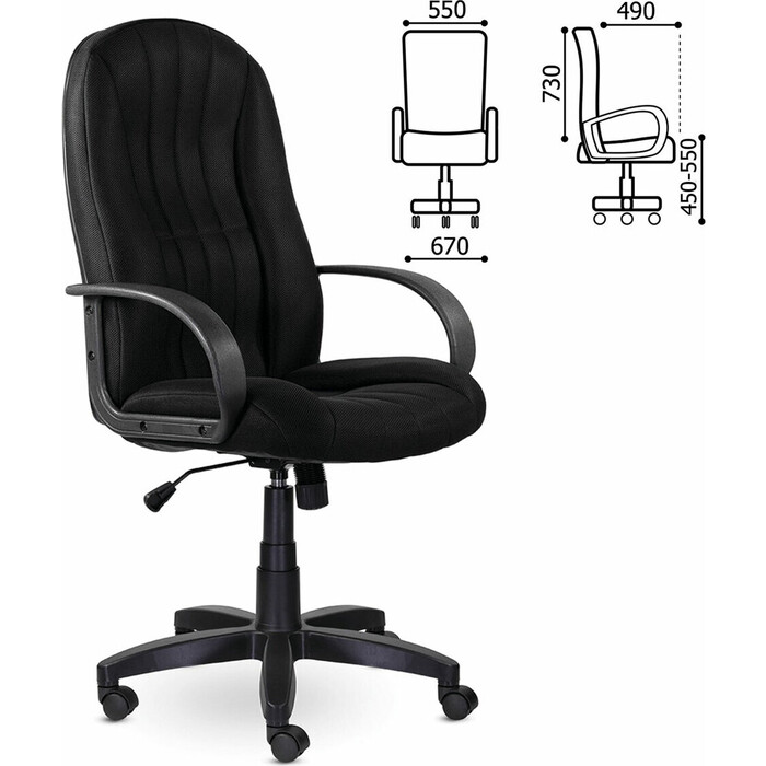 Кресло офисное Brabix Classic EX-685 ткань E, черное 532024