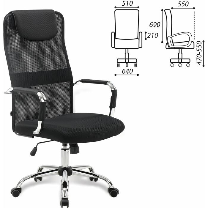 Кресло офисное Brabix Fit EX-514 с подголовником хром черное 531949