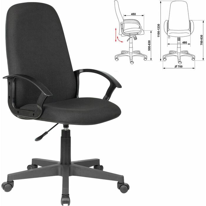 Кресло офисное Brabix Element EX-289 ткань черное 532092