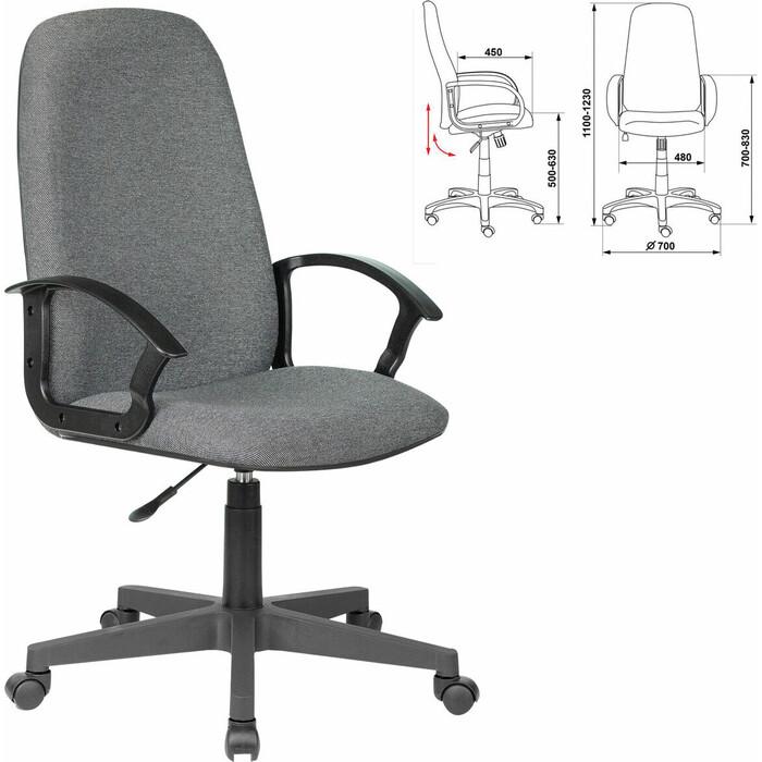 Кресло офисное Brabix Element EX-289 ткань серое 532093