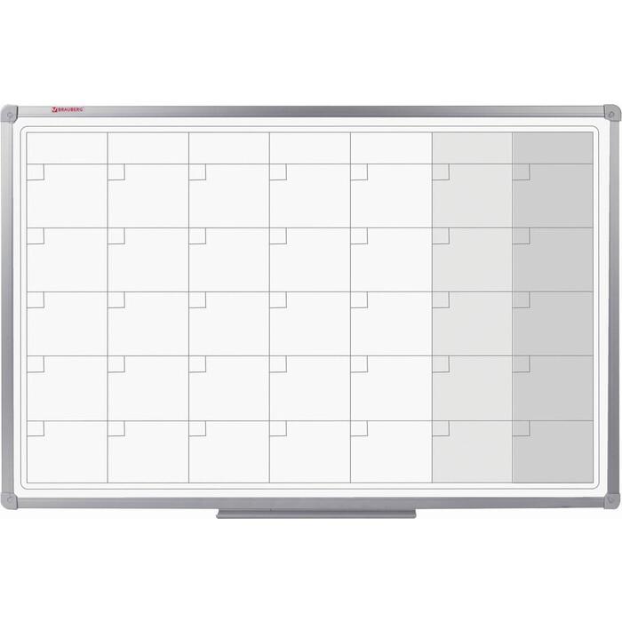 Доска-планинг магнитно-маркерная BRAUBERG На месяц 60x90 см алюминиевая рамка 236863