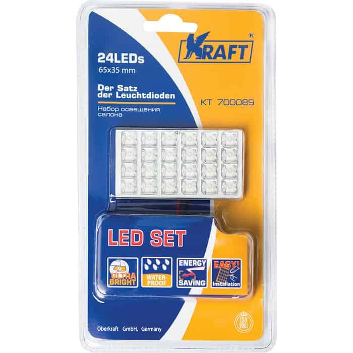 Светодиод Kraft Набор освещения салона 24LEDs 65x35 mm