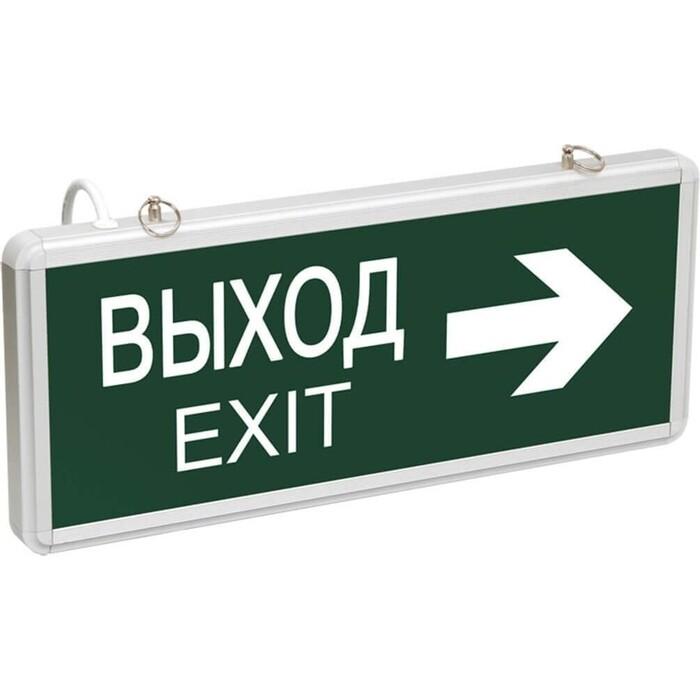 Светильник ЭРА Настенный светодиодный SSA-101-2-20 Б0044389