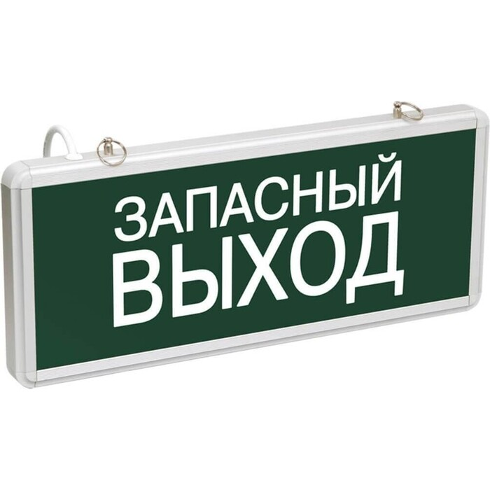 Светильник ЭРА Настенный светодиодный SSA-101-4-20 Б0044391