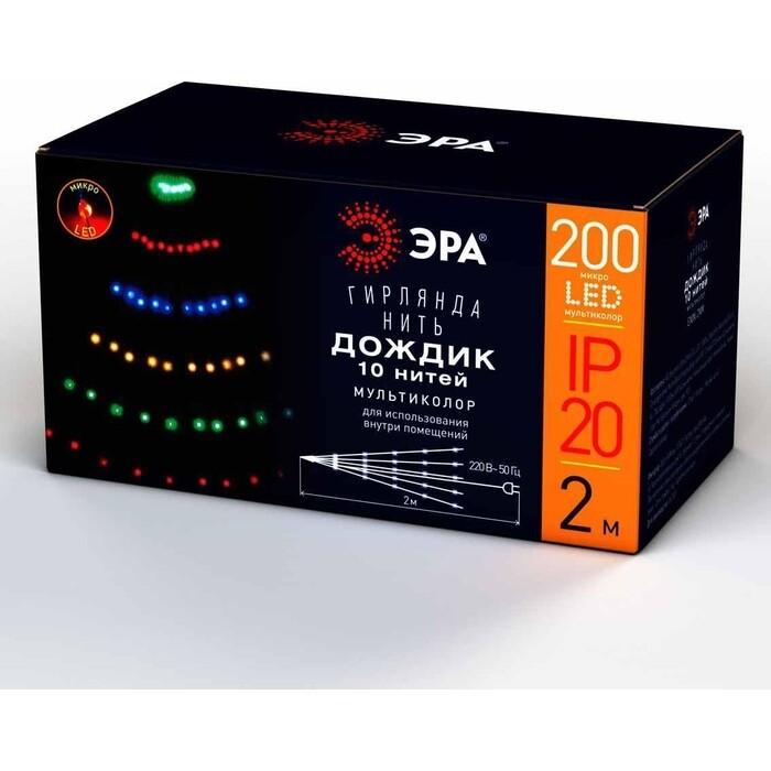 Гирлянда ЭРА Светодиодная дождик 10 нитей 220V мультиколор ENIN -2NM Б0047966