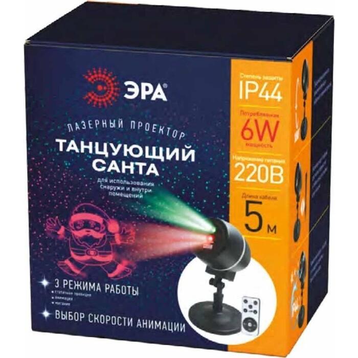 Светильник ЭРА Лазерный проектор танцующий Санта ENIOP-06 Б0047977