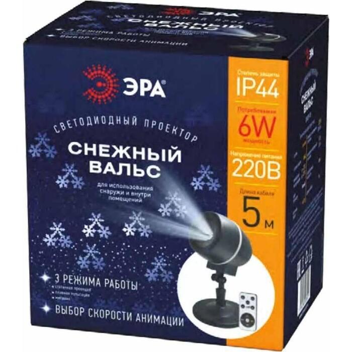 Светильник ЭРА Светодиодный проектор снежный вальс ENIOP-08 Б0047979