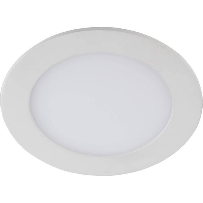 Светильник ЭРА Встраиваемый светодиодный LED 1-18-4K/1 Б0046898