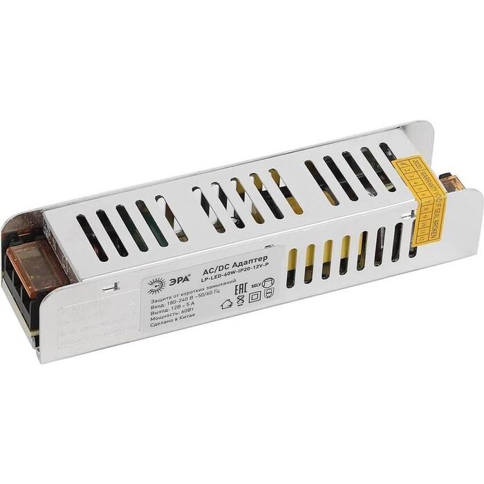 Блок питания ЭРА 12V 60W IP20 5A LP-LED-60W-IP20-12V-P Б0044740