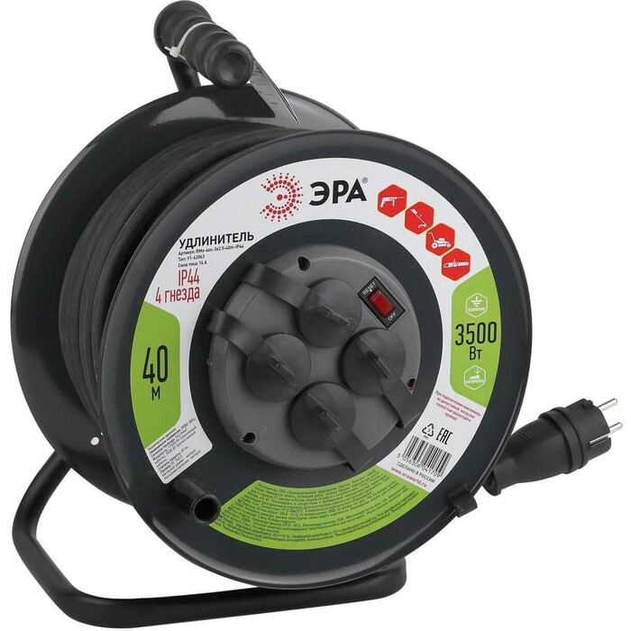 Удлинитель ЭРА силовой RMx-4es-3x2.5-40m-IP44(kg) Б0043059