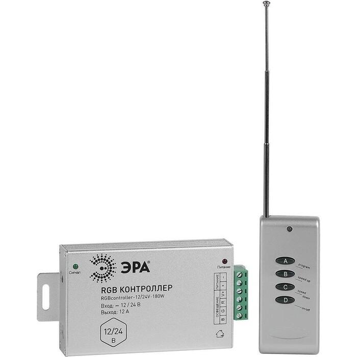 Контроллер ЭРА RGBcontroller-12/24V-180W/288W Б0043444