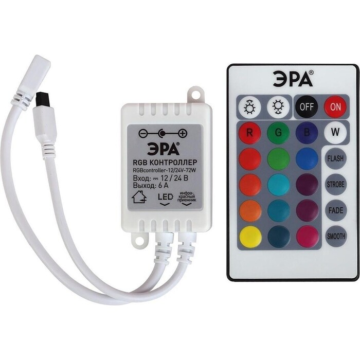 Контроллер ЭРА RGBcontroller-12/24V-72W/144W Б0043442