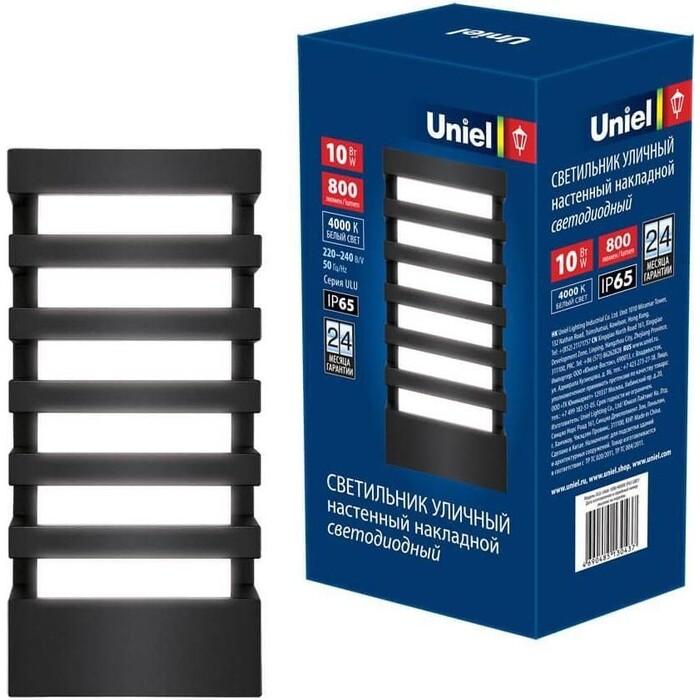 Светильник Uniel Уличный настенный светодиодный (UL-00005415) ULU-S40A-10W/4000K IP65 Grey