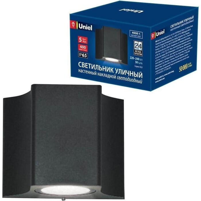 Светильник Uniel Уличный настенный светодиодный (UL-00006799) ULU-S24A-5W/4000K IP65 Black