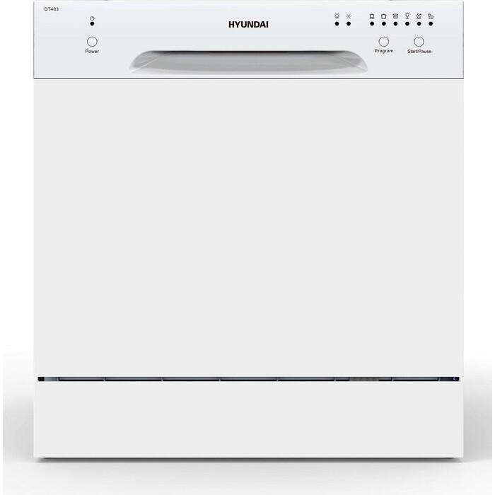 Посудомоечная машина Hyundai DT403