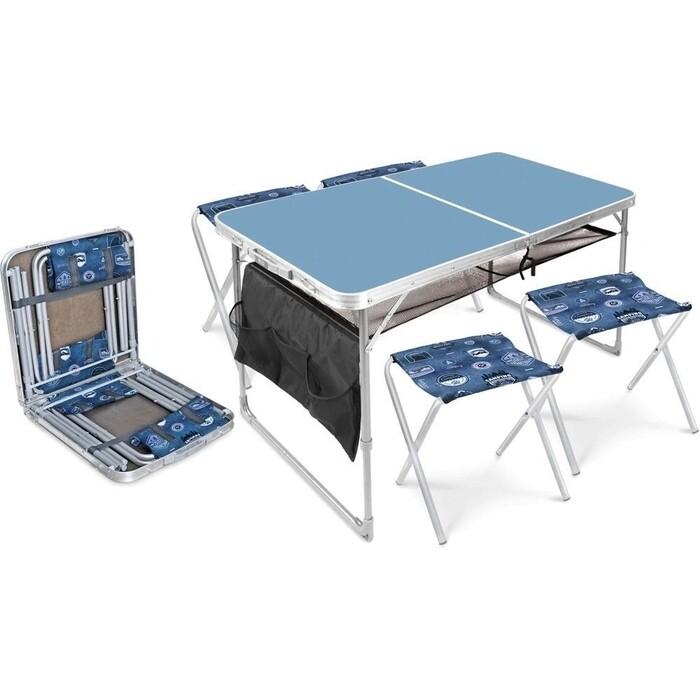 Набор складной мебели Nika ССТ-К 3/4 голубой до 20/90 кг