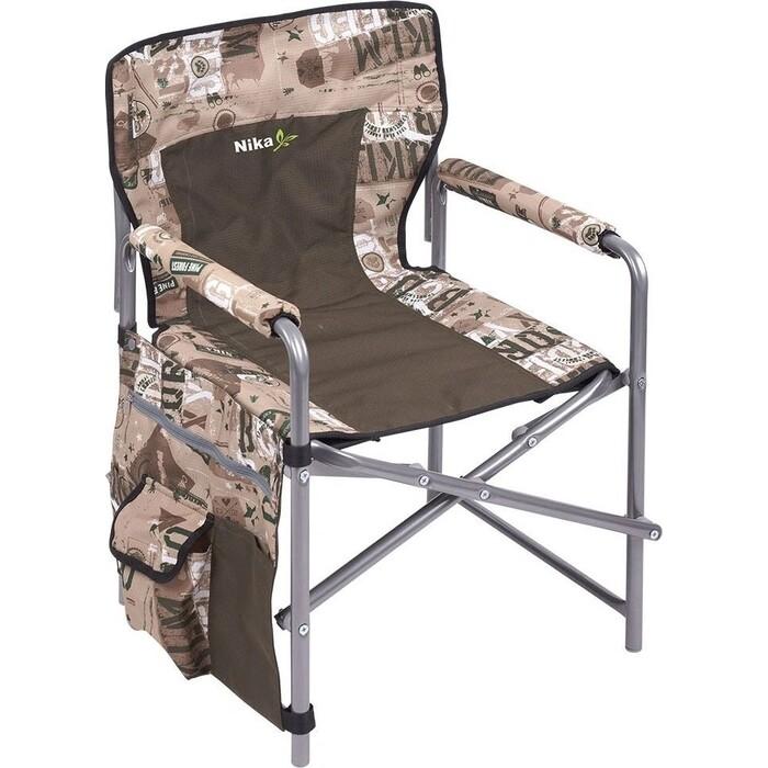 Кресло складное Nika № 2 КС /СХ сафари-хаки до 120 кг