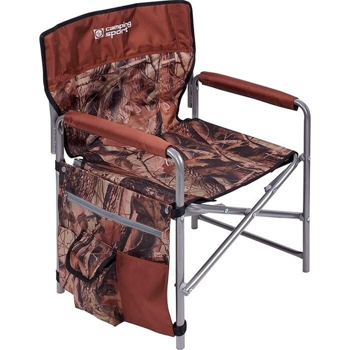 Кресло складное Nika № 1 КС /ХК хант-коричневый до 100 кг
