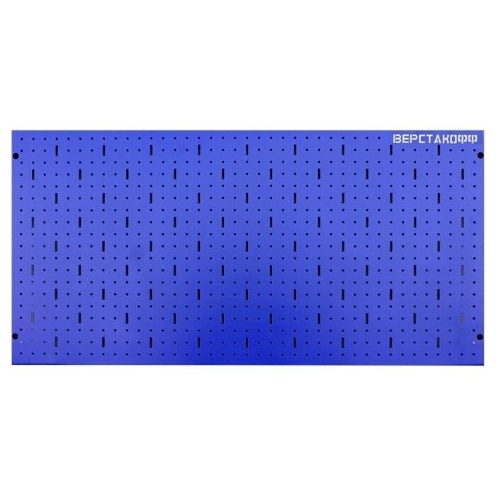 Верстакофф Перфорированная панель 113001