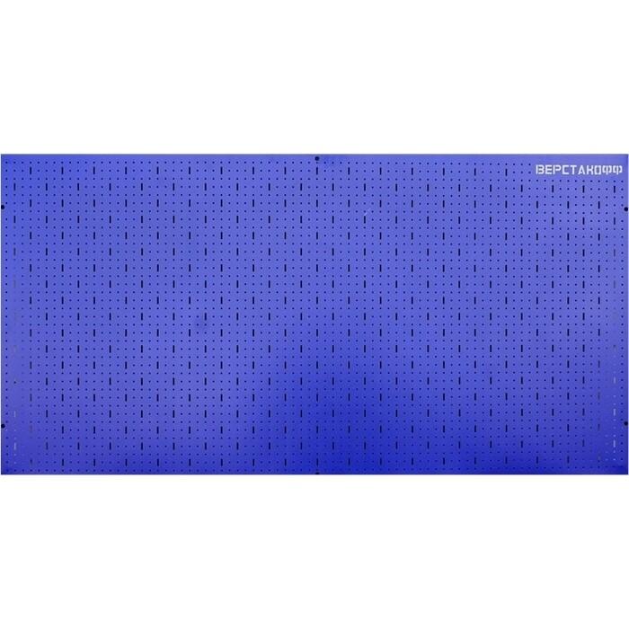 Верстакофф Перфорированная панель 113006
