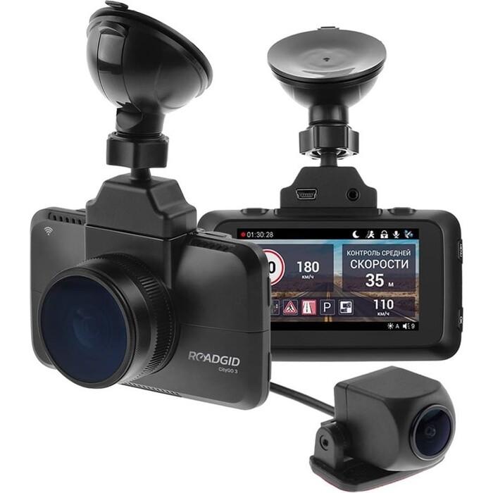 Видеорегистратор со второй камерой Roadgid CityGo 3 Wi-Fi 2CH