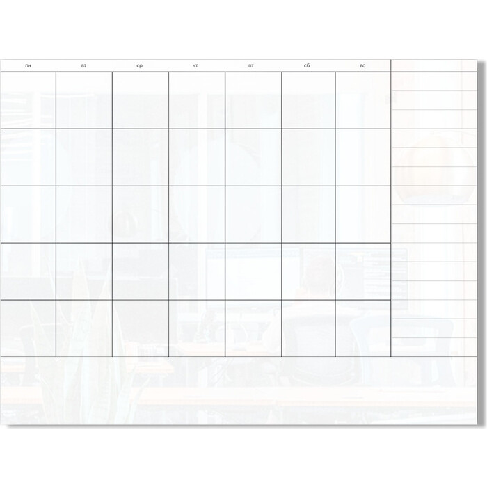 Стеклянный планер месячный Genglass Design D6080-02