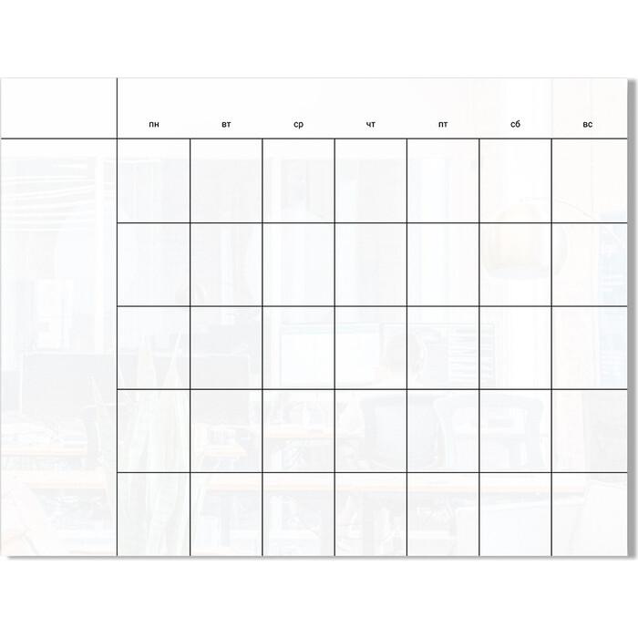 Стеклянный планер месячный Genglass Design D90120-02