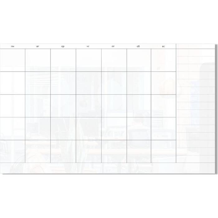 Стеклянный планер месячный Genglass Design D100150-02