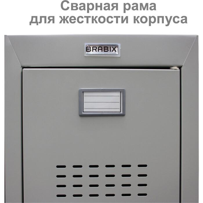Шкаф металлический для одежды Brabix LK 12-30 2 секции 291133