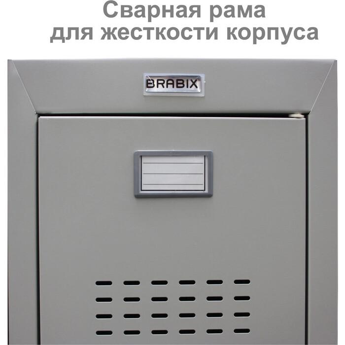Шкаф (секция без стенки) металлический для одежды Brabix LK 02-30 291134