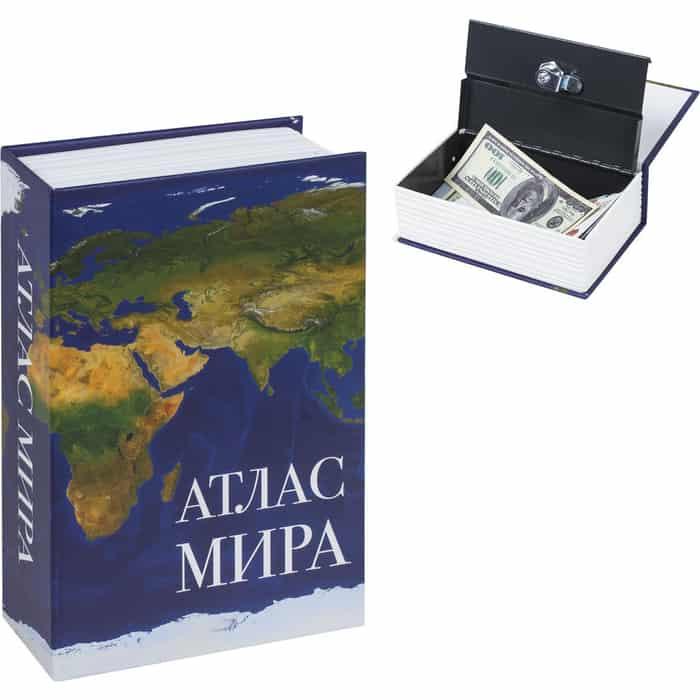 Сейф-книга BRAUBERG Атлас мира ключевой замок 291051