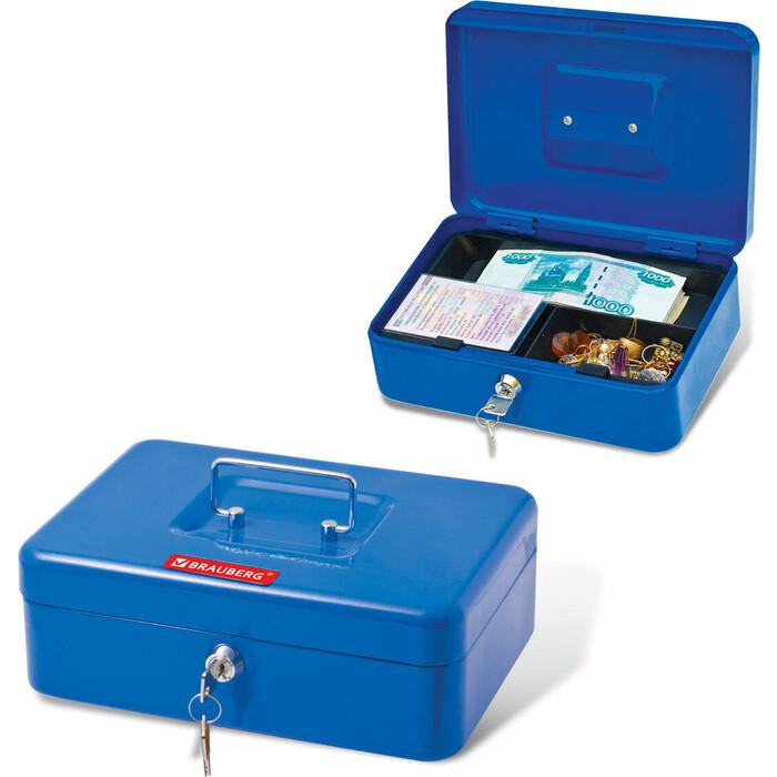 BRAUBERG Ящик для денег/ценностей/документов/печатей ключевой замок синий 290335
