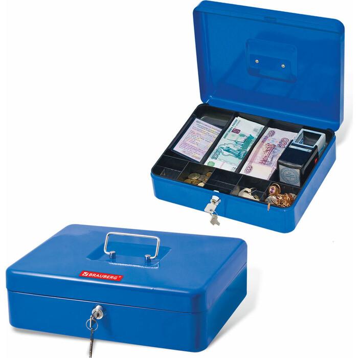 BRAUBERG Ящик для денег/ценностей/документов/печатей ключевой замок, синий 290336