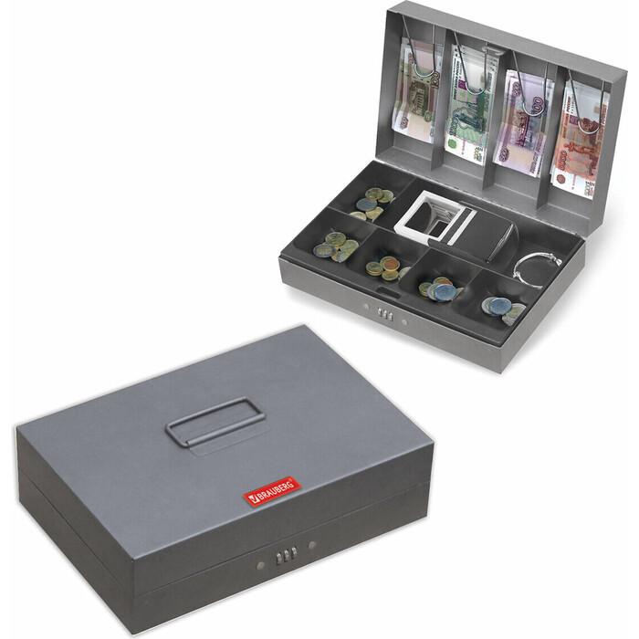 BRAUBERG Ящик для денег/ценностей/документов, печатей кодовый замок темно-серый 290457
