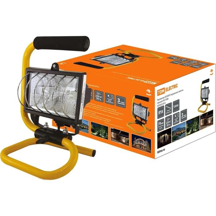 Прожектор TDM ELECTRIC ИО 150П (переноска) галоген.черный IP54