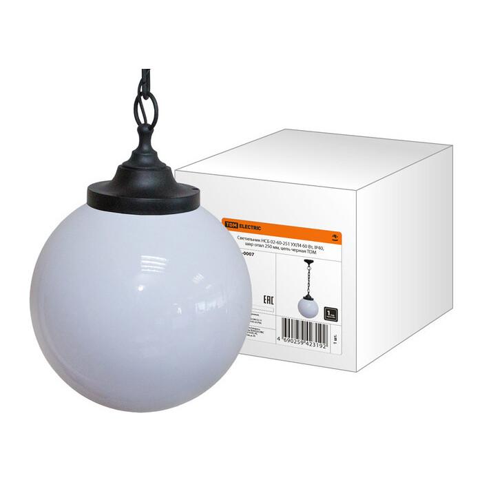Светильник TDM ELECTRIC НСБ 02-60-251 УХЛ 4 60 Вт, IP40, шар опал 250 мм, цепь черная