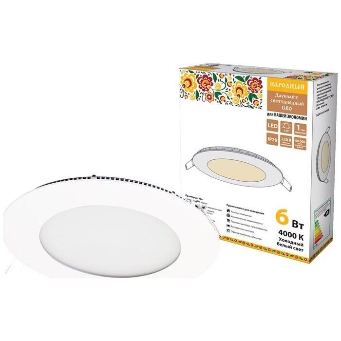 Светильник TDM ELECTRIC ультратонкий встраиваемый светодиодный Даунлайт НАРОДНЫЙ СВО (белый) 6 Вт 4000 К