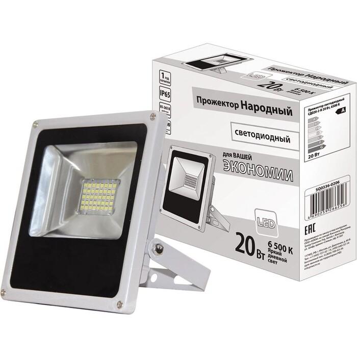 Прожектор TDM ELECTRIC светодиодный СДО 20-2-Н 20 Вт, 6500 К, серый