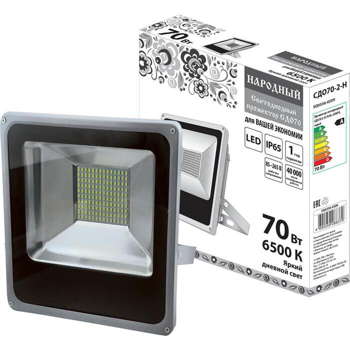 Прожектор TDM ELECTRIC светодиодный СДО 70-2-Н 70 Вт, 6500 К, серый