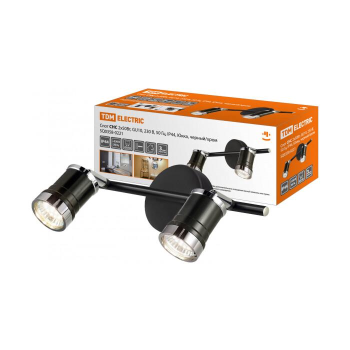 Светильник TDM ELECTRIC Спот СНС 2x50 Вт, GU10, 230 В, 50 Гц, IP44, Юкка, черный/хром