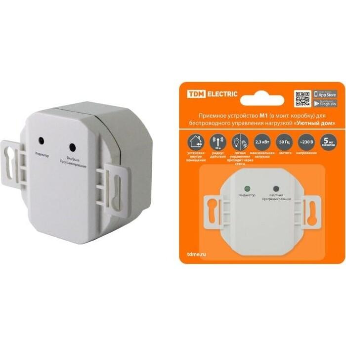 Приемное устройство TDM ELECTRIC М1 (в монт.коробку) для беспроводного управления нагрузкой Уютный дом