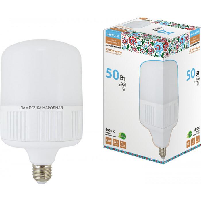 Лампа TDM ELECTRIC светодиодная T-50 Вт-230 В-4000 К-E27 (140x238 мм) НАРОДНАЯ