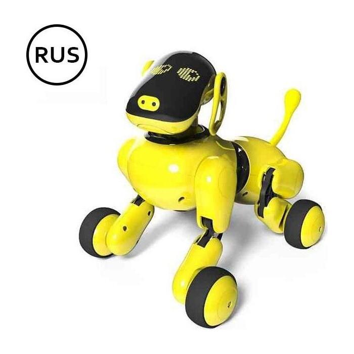 Интеллектуальный щенок-робот собака RToy Дружок APP (русифицированная) - RT18024