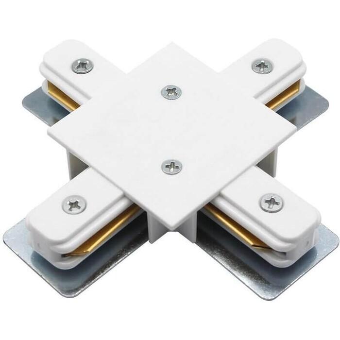 Коннектор Arte Lamp X- образный Track Accessories A110133